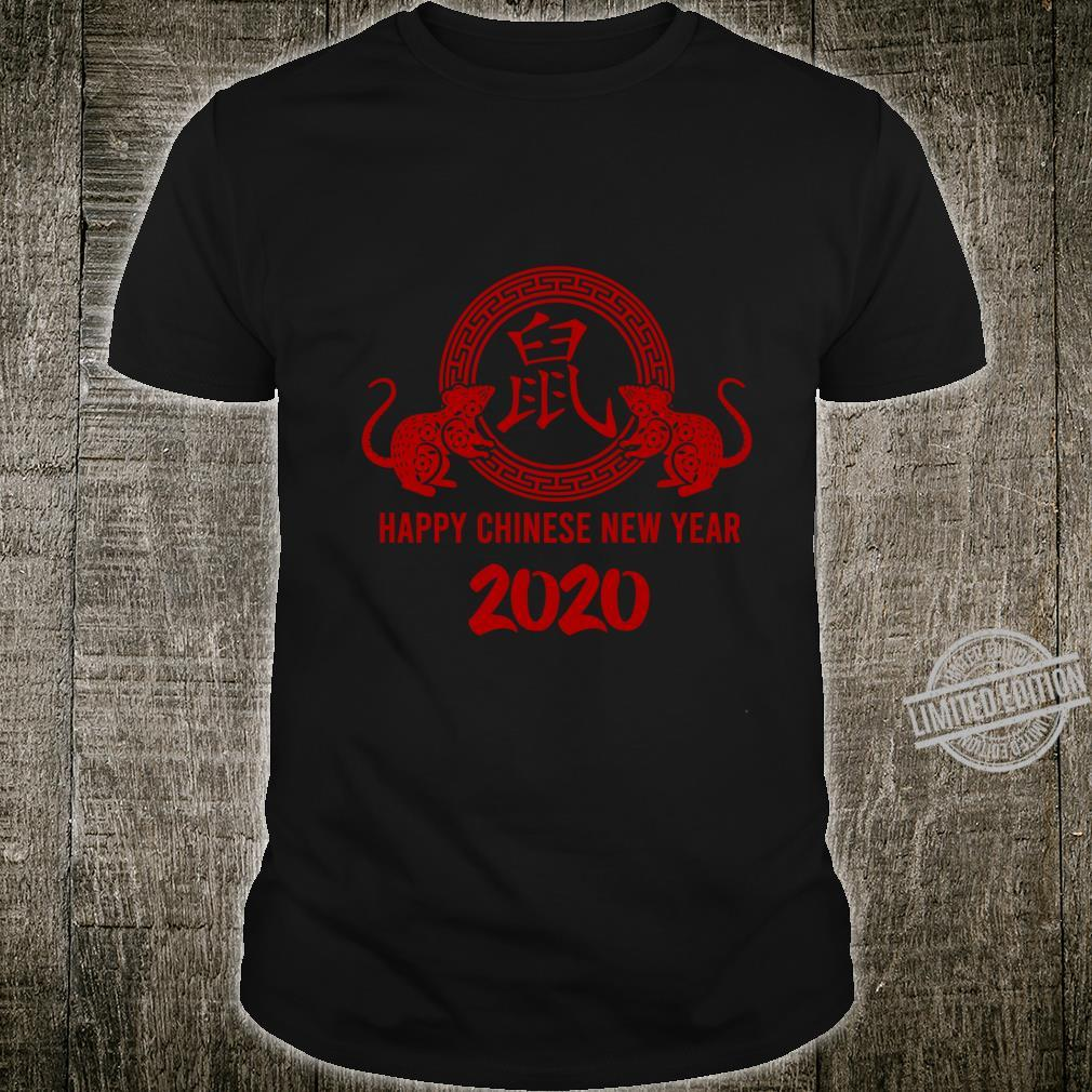 Happy Chinese New Year The ear of the Rat 2020 Lightweight Shirt